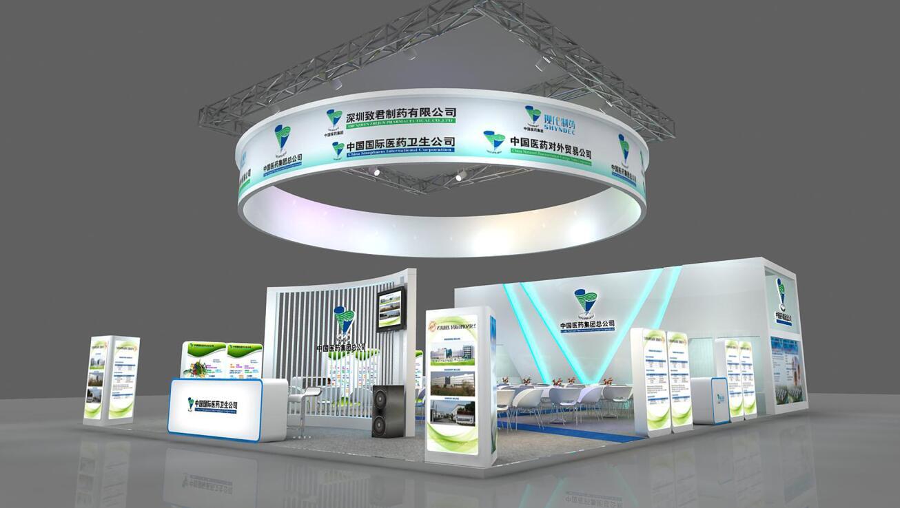 世界制药原料中国展(CPHI)展台设计搭建 国药集团