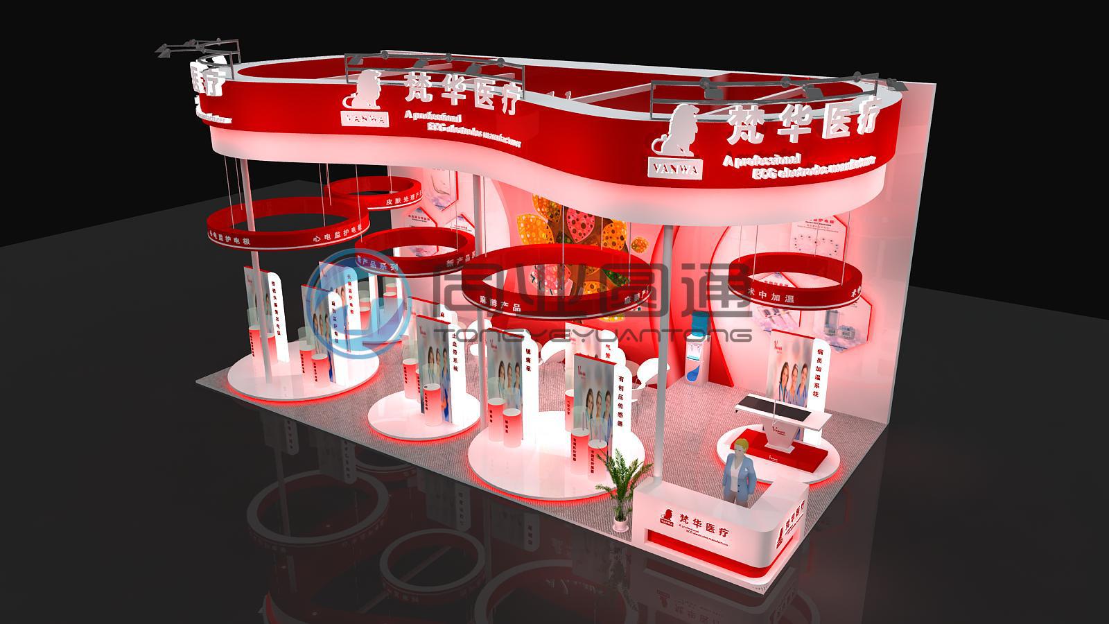 72平米高端医疗器械展台设计图