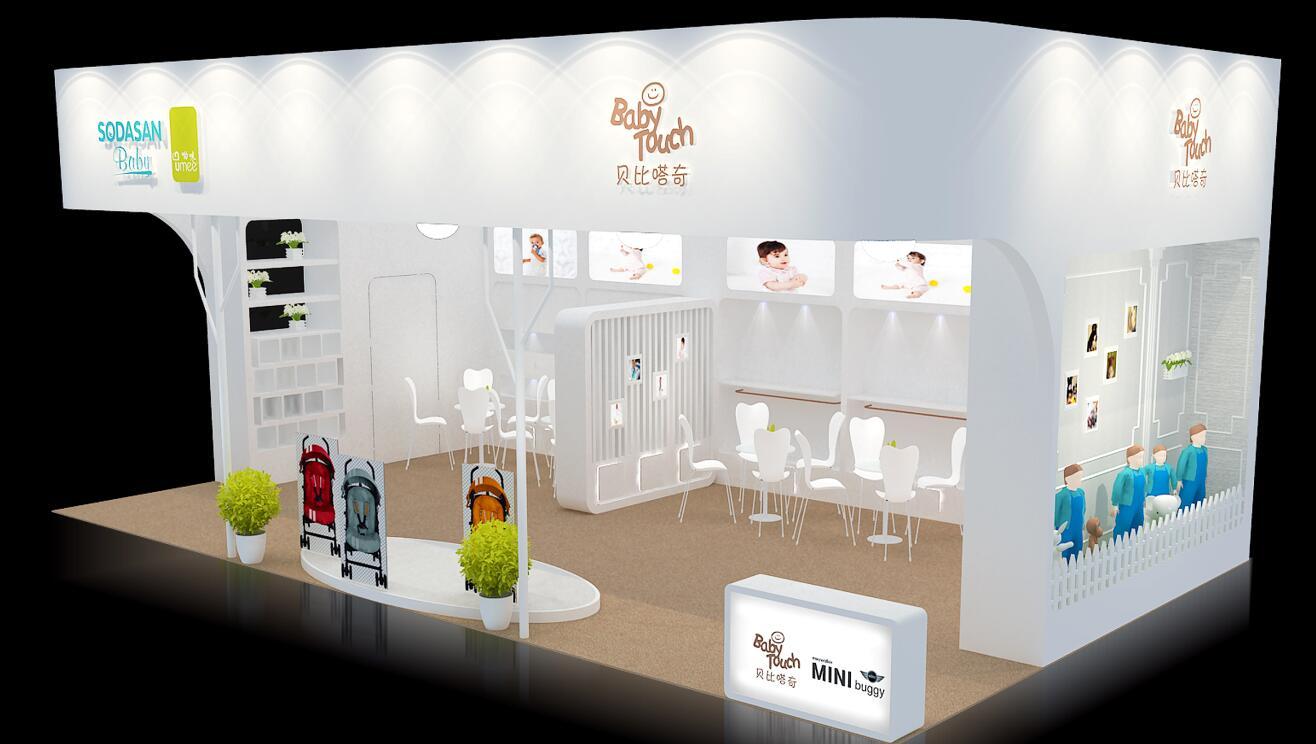 孕婴童 童装产品 展位设计 杭州商瑞