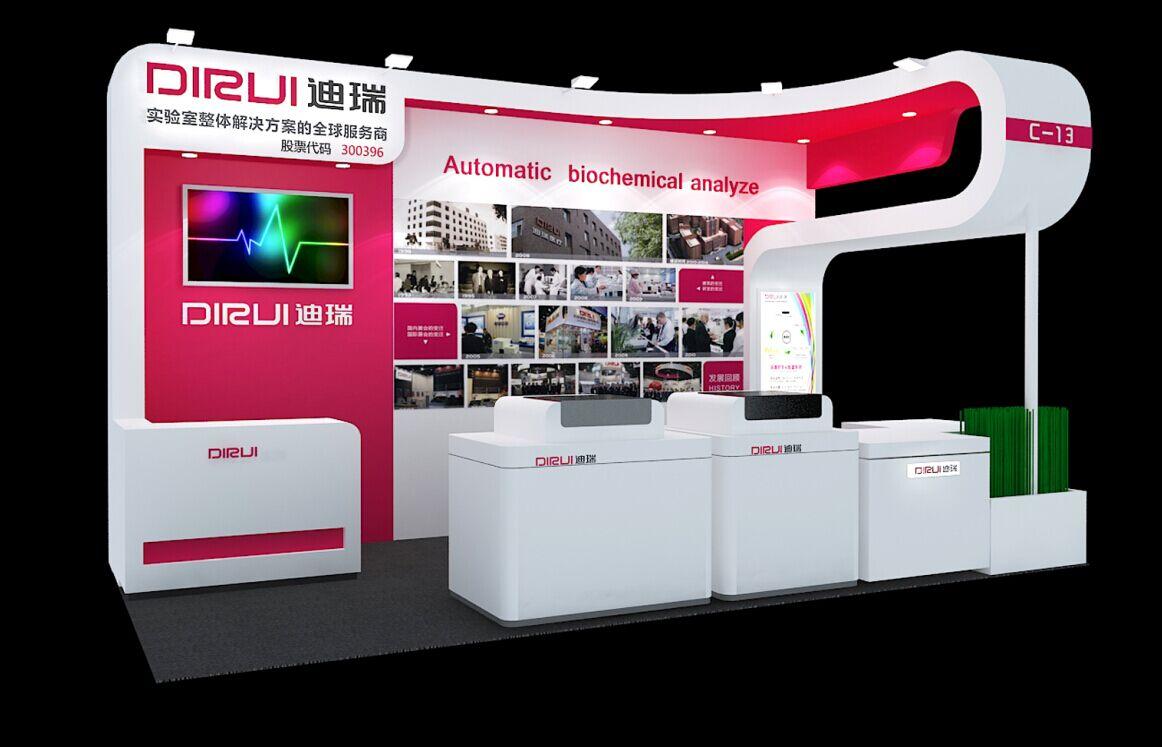 国际医疗仪器设备博览会(CHINAMED)