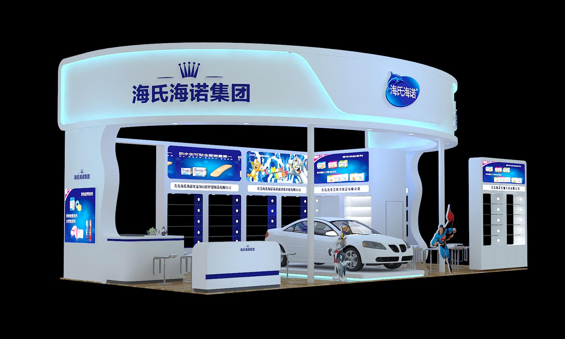 全国新特药品交易会展位设计搭建  海氏海诺