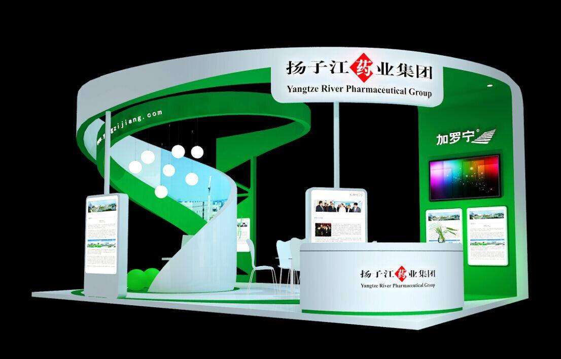 世界制药原料中国展(CPHI)展台设计搭建 扬子江药业