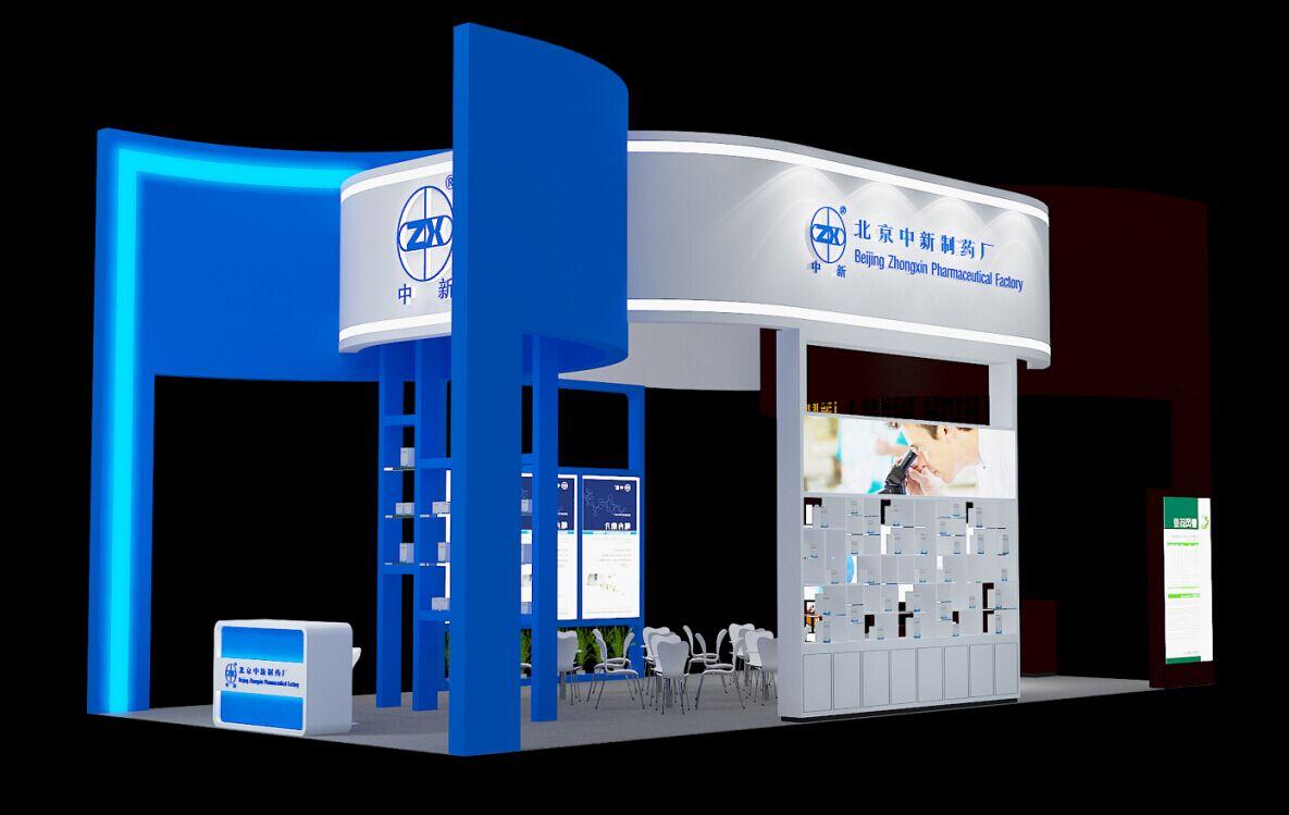 全国药品交易会展位设计搭建 中新制药