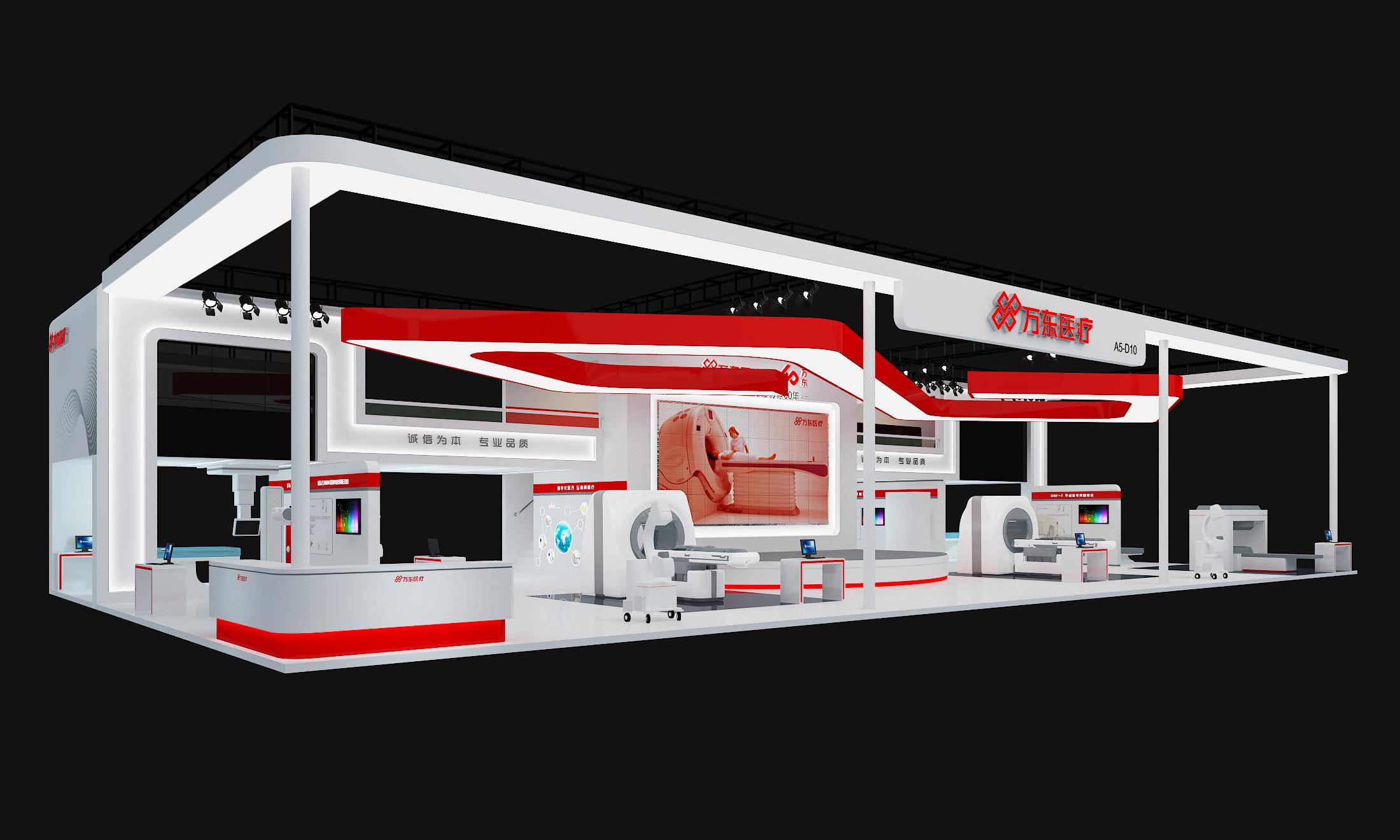 中国国际医疗器械博览会(CMEF)