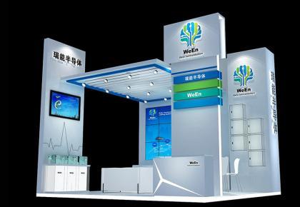 环保展台设计与搭建