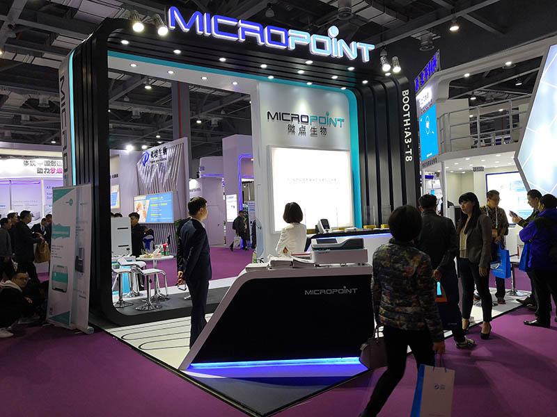 北京中小型展台设计怎么吸引客户