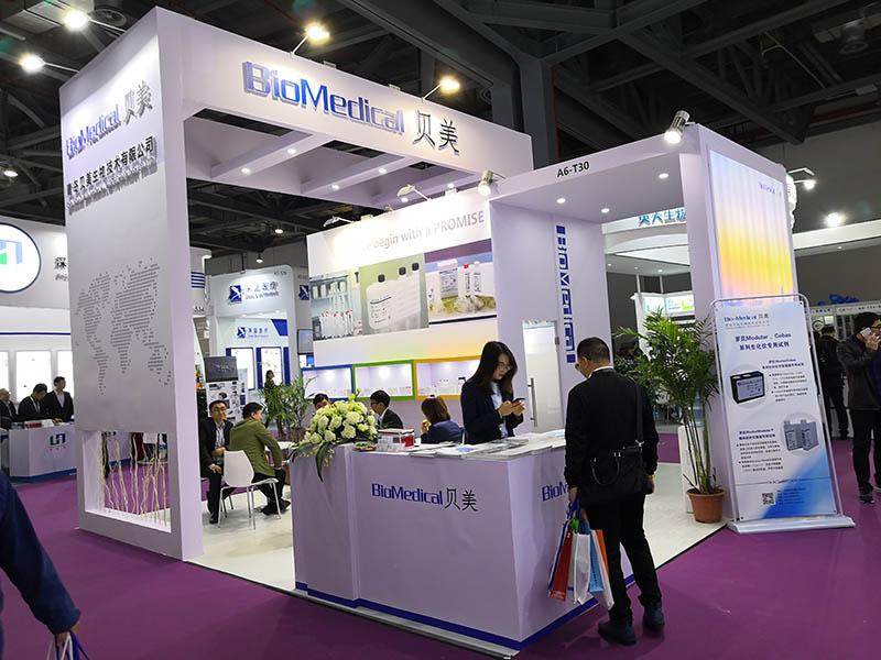 北京展台设计搭建需要哪些费用