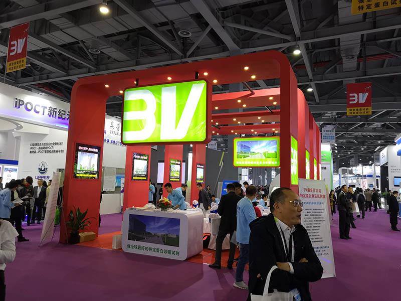 北京展台搭建类别及选展位的技巧