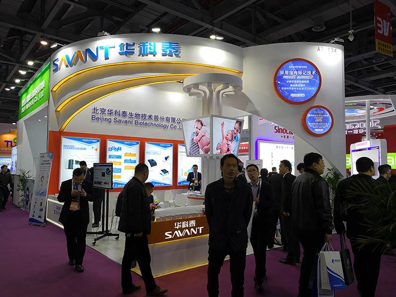 北京展台设计搭建怎样节省材料