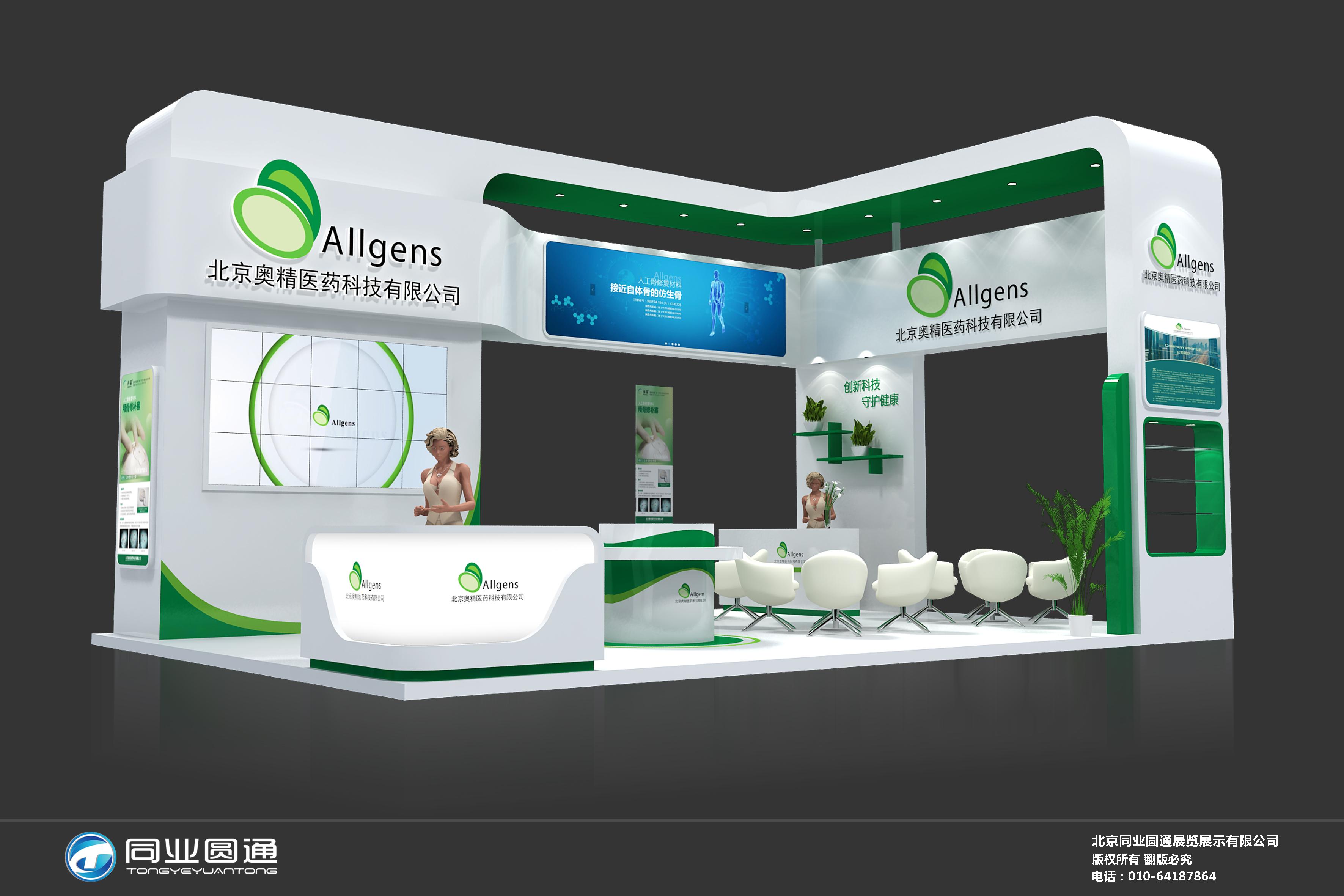 北京展厅设计公司浅析展厅设计风格有哪些
