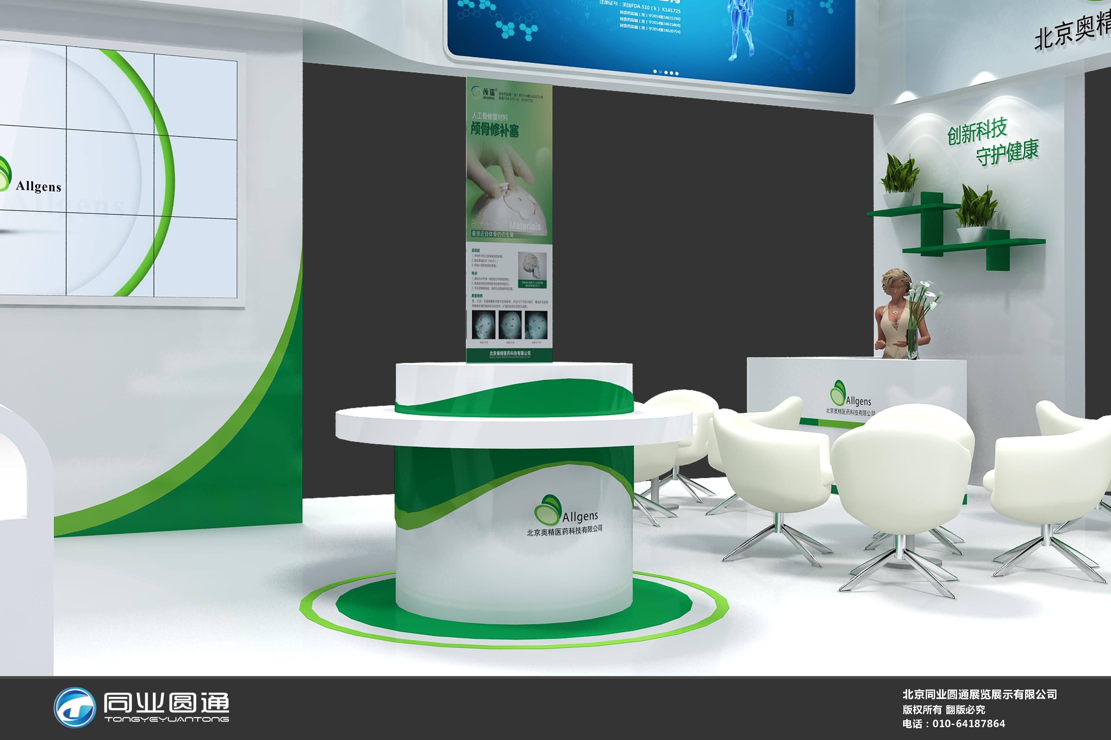 北京展台搭建公司浅析展台设计如何拓展空间