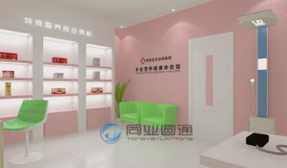 北京万博官方manbetx设计的11项基本原则