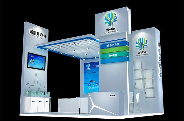 北京展台设计公司浅析展厅和展台规划的区别