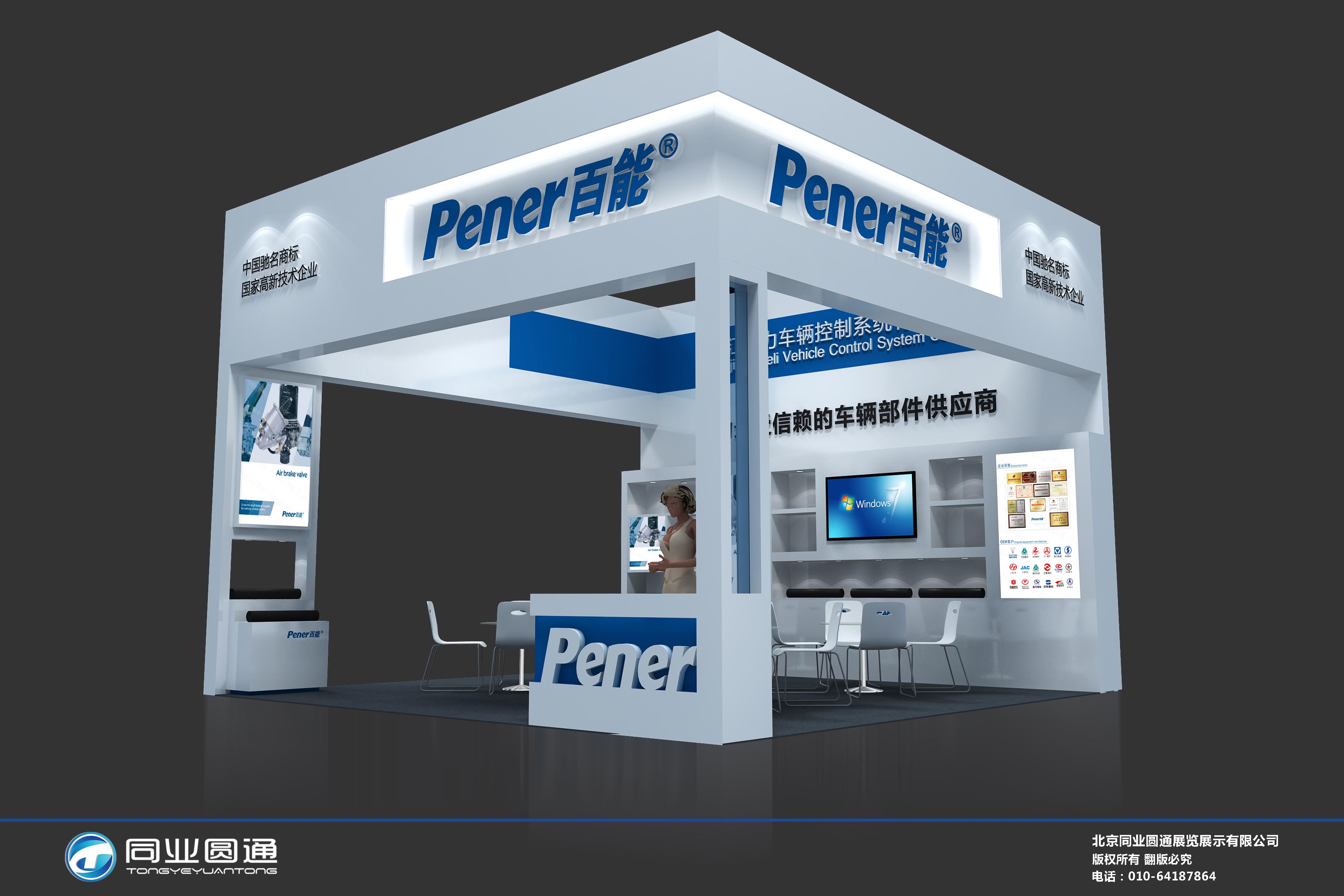 北京展厅设计公司浅析数字化展厅设计的原则