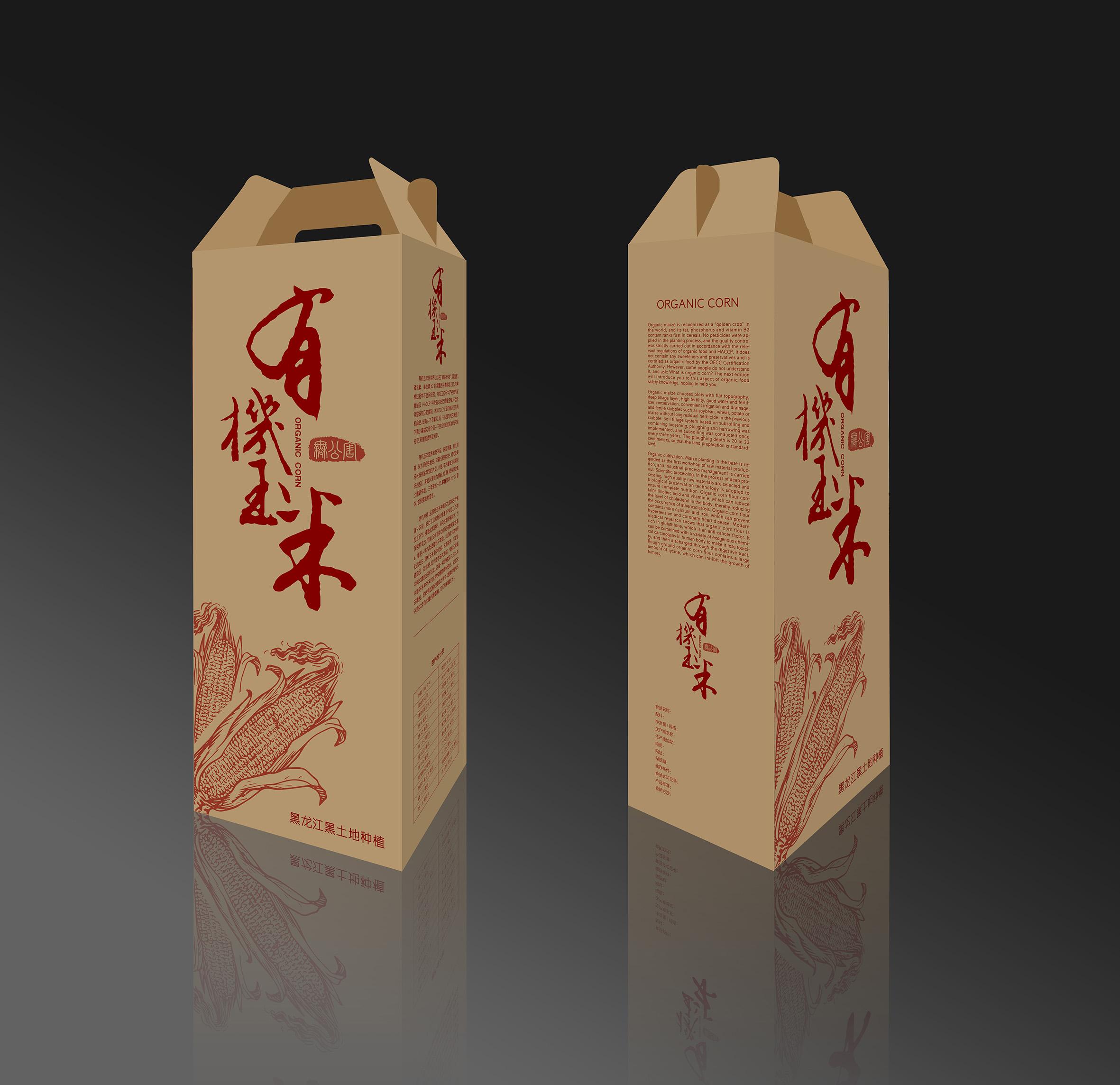 包装设计展示